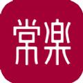 常乐亚健康调理官方版手机app下载 v3.2.2