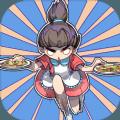 9999号客人上菜游戏安卓版 v1.0