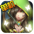 幻想小勇士手游官方正版网站下载 v1.2.4