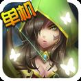 幻想小勇士游戏官网最新版 v1.2.4
