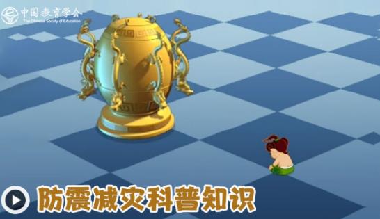 2018广东省512防震减灾知识竞赛题目以及答案汇总[多图]