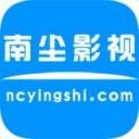 南尘影视永久地址手机版app下载 v1.0