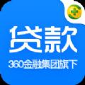 360贷款导航苹果版