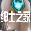 绅士之庭琉璃神社app邀请码下载 v1.0