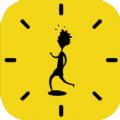 生之时光app苹果版官方下载 v1.1