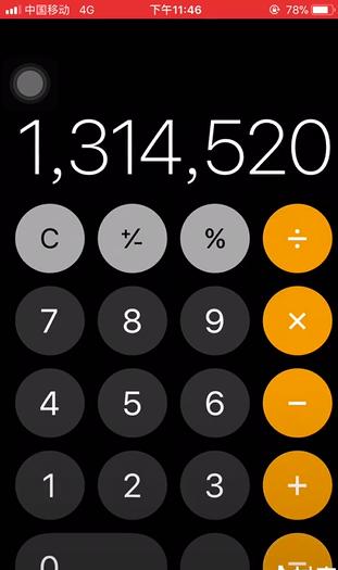 抖音1314520怎么计算?抖音1314520的算法[多图]