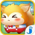 支付宝口袋动物城游戏官方下载地址 v1.0.0