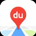 百度地图车机版3.0版本app