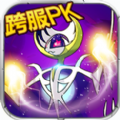 铁拳口袋战争游戏官网下载正式版 v1.0