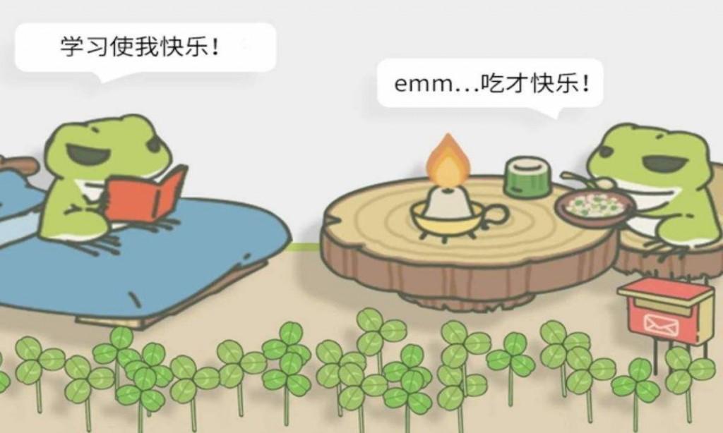 旅行青蛙国服代理曝光 阿里巴巴成青蛙爸爸[多图]