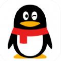 qq坦白说坦白说破解器app软件下载 v7.5.5