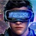 头号玩家里面的绿洲游戏官方网站下载 v1.0