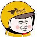 2018美团外卖头像图片大全下载地址 v9.1.1