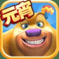 熊出没之熊大农场破解版无限钻石最新版下载 v1.3.1