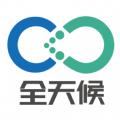 全天候汽车共享长兴app官网版下载 v1.3.0