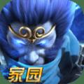 乱斗西游2苹果版网易官方网站 v1.0.119