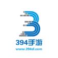 394手游盒子官方版app下载 v1.0