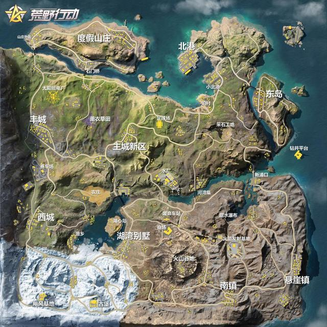 荒野行动新地图哪里肥 新地图最肥位置汇总[多图]