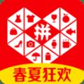 拼多多摇钱树神器软件app下载 v4.1.0