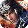 神将三国超神战记手游官网最新版 v1.10