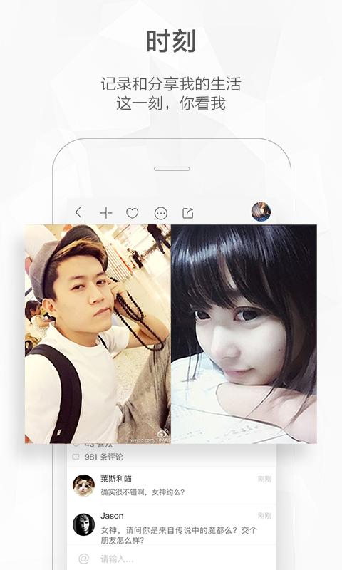 快手更新版app官方下载安装图片4