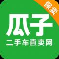 瓜子二手车直卖网官网下载 v4.2.2.0
