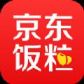 2018京东饭粒网入口app下载 v1.0.0