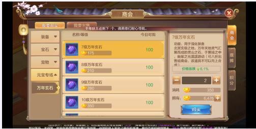 QQ自由幻想手游剑客攻略大全 剑客技能加点、宠物选择、宝石推荐[多图]