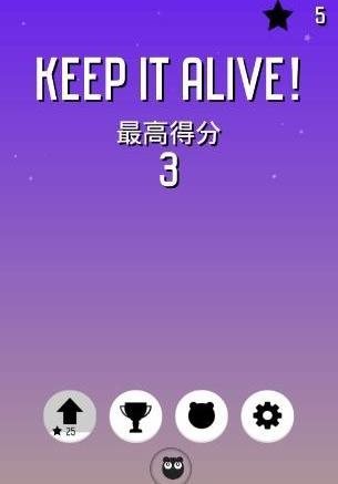 Keep it alive游戏攻略大全 高分技巧讲解[多图]
