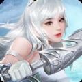 剑纵天元游戏官方网站下载 v5.0