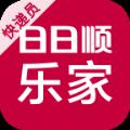 日日顺快递员app下载手机版 v3.7.6