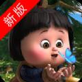嘟嘟影视福利版app下载安装 v1.0.1