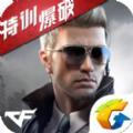 CF手游1.0.30版