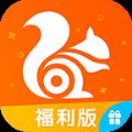 UC浏览器福利版app官方下载 v11.8.2.964