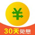 360借条app官方下载手机版 v1.2.8