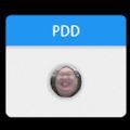 PDD吃鸡语音包安卓软件app下载 v1.0.4