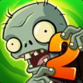 植物大战僵尸2国际版5.0.1解锁破解版(含数据包) v6.6.1