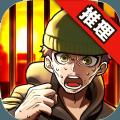 取调室�S昏刑警与最初的谜题中文版游戏下载 v1.0.0