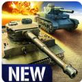 战争机器坦克大战无限金币内购破解版 v2.7.1