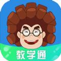 凯顿教学通app官方版软件下载 v1.4