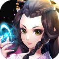 梦幻伏魔录手游安卓版 v1.0