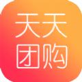 天天云房app官方版软件下载 v1.1