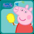 小猪佩奇主题乐园游戏安卓版下载 v1.2.1