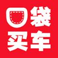 口袋买车公众号官方版app下载 V1.0