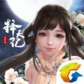 腾讯择天记官网下载最新版 v0.0.20.1