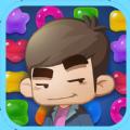 爱情公寓消消消游戏官网安卓版 v1.0.6