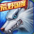 时空猎人qq版下载银汉版 v5.1.398
