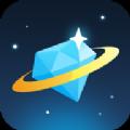 宝石星球邀请码挖矿赚钱app v1.0