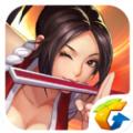 拳皇命运ios苹果版下载 v2.24.000