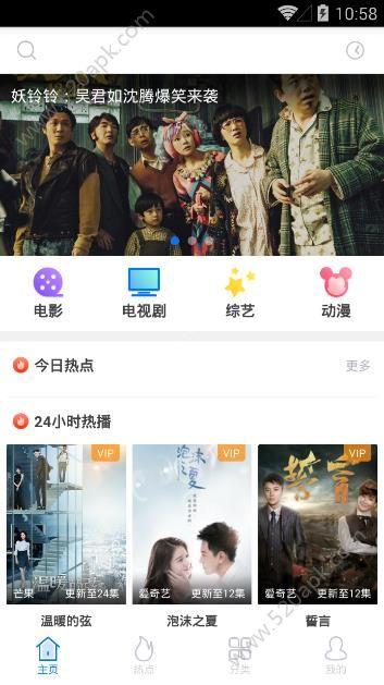 猫咪app官方最新版图2